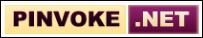 PInvoke.net 검색 서비스